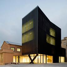 News Nou premi XI Biennal Espanyola d'Arquitectura i Urbanisme